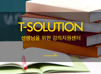 T-solution